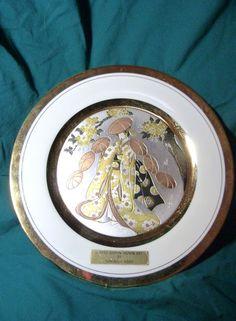 1983 Limited Edition CHOKIN ART Collectors Plate by YOSHINOBU HARA Geisha Copper