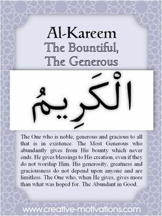Day 44: Al Kareem Worksheet