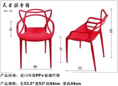 Red Chairs, Furniture, Home Decor, Style, Swag, Decoration Home, Room Decor, Stylus, Home Furniture