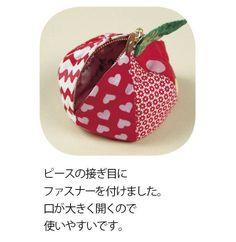 レモン型のビーズを6枚つなぎ、リンゴの形にしたかわいいポーチ。 へたと葉を付けると本物そっくり! 水玉模様やハート、花柄など好きな生地で作ってみてください。 青リンゴにしてもかわいいですね。 Felt Crafts, Diy And Crafts, Sewing Crafts, Sewing Projects, Pouch Pattern, Book Quilt, Little Bag, Textiles, Couture