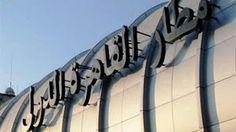 سلطات المطار تعلن الاستنفار لتأمين وصول بابا الفاتيكان