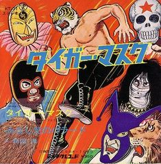 Tiger Mask. this is so v. cool