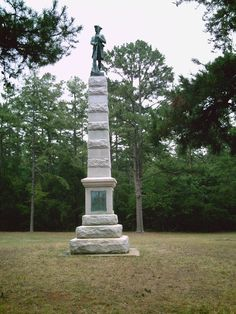 Monument to the Regulators, at Alamance Battleground, NC.