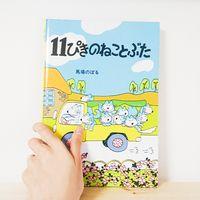 独特のタッチで子どもや動物を描く絵本作家 酒井駒子の世界 酒井