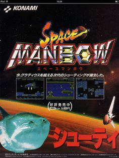 Ad for Konami's SPace Manbow for MSX2. (page 1)