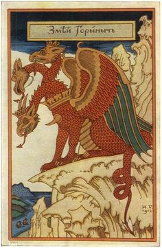 Image: Zmey Gorynych by Ivan Bilibin (1912) Zmey Gorynych is a three-headed dragon from Slavic Mythology, said to have fought a bogatyr (the Slavic equivalent of a medieval knight-errant) called Dobrynya Nikitich. Zmey Gorynych was defeated after an epic battle that last 3 days and 3 hours.