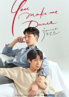 Web Drama, Drama Film, Couple Goals, Moorim School, Dance Movies, Korean Drama Movies, Korean Dramas, Color Rush, Asian Love