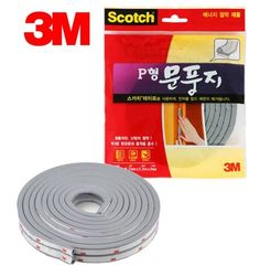 3M SCOTCH Draught Excluder Door insulation tape P&V Shape Energy Saving…