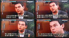 「最低賃金上げろ」は尊厳の回復のみならず、日本社会の中長期的な成長に不可欠な戦略なのではないだろうか。『21世紀の資本』トマ・ピケティも彼らのステートメントに賞賛を惜しまないだろう。