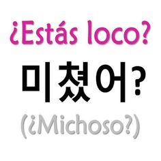 Learn Basic Korean, How To Speak Korean, Korean Words Learning, Korean Language Learning, Namjoon, Learn Hangul, Korean Writing, Korean Phrases, Korean Alphabet