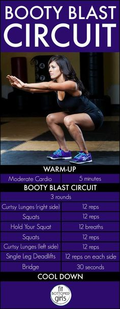 This booty-blasting workout is an efficient butt burner! Squat, lunge and bridge your way to tight buns! Try this great exercise routine today.