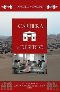 La Cartiera nel Deserto