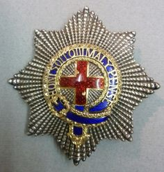 The Duke of Connaught's Investiture Garter Star