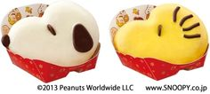 Snoopy & Woodstock join the party at Mister Donut Japan this ...