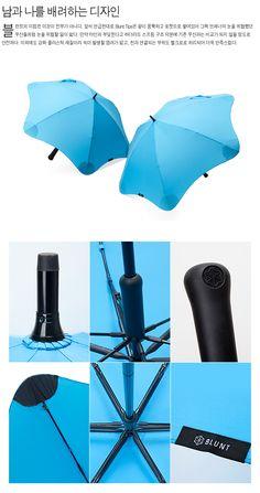 우산이 막아야 할 모든 것... Robot Design, Ux Design, Color Plan, Design Language, It Cosmetics Brushes, Cool Inventions, Kit Homes, Presentation Design, Minimal Design