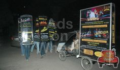 Bike advertising are related to the maneuverability of bicycles in crowded or congested environments...