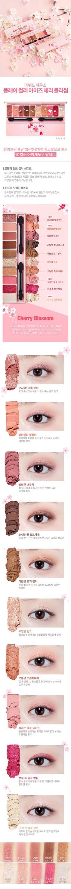 Choosing and Applying The Perfect Make-up Foundation Creative Makeup Looks, Simple Makeup, Cute Makeup, Beauty Makeup, Makeup Drawing, Makeup Tumblr, Korean Makeup Tutorials, Korean Eye Makeup, Cosmetics Ingredients