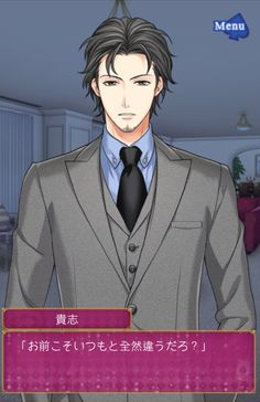 """Kissed by the Baddest Bidder - Mamoru Kishi [Main Route] Jpn GREE W-what happened to my lazy, messy, unkempt, shaggy, scruffy-looking Mamoru ∑(゚Д゚)…… \(❤️//∇//❤️)\ It's kay~ I don't mind a..."