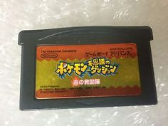Pokemon Fushigi no Dungeon Game Boy Advance Japan Nintendo Pocket Monsters