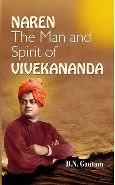 Swami Vivekananda Biography Book
