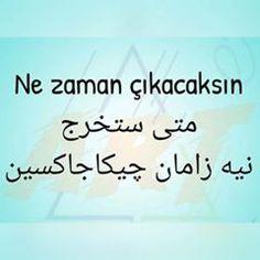 تعلم التركية (@learnturkish2) • Photos et vidéos Instagram Learn Turkish Language, Natural Facial, Pimples, Skin Treatments, How To Run Longer, Makeup Yourself, How To Find Out, Learning, Arabic Art