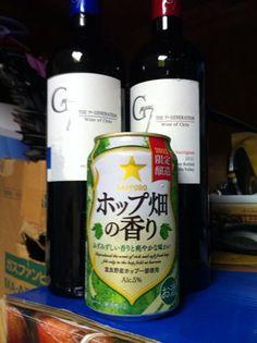 サッポロ 第三のビール系 2012限定醸造 ホップ畑の香り: YUU MEDIA TOWN@Blog