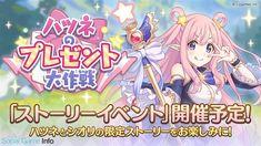 Game Ui Design, Typo Design, Web Design, Game Font, Gaming Banner, Japan Games, Social Games, Game Info, Celtic Tattoos