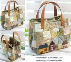 Handmade bags using patchwork techniqueLarge, colorful bags for the voices to carry propsimages attach c 0 121 607