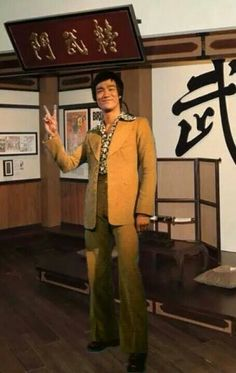 On the set of Fist of Fury