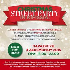 Δεν χάνεται: Το μεγαλύτερο Χριστουγεννιάτικο party γίνεται φέτος στην Κηφισιά