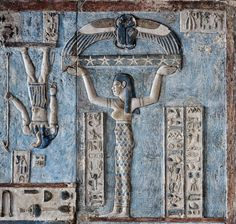 Setting of the sun in Hathor Temple at Dendera