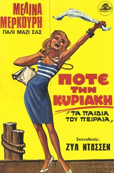 "iconic greek actress Melina Mercouri & film ""Never on Sunday"", 1965 Vintage Advertising Posters, Vintage Advertisements, Vintage Ads, Vintage Posters, Retro Posters, Good Girl, Old Movies, Vintage Movies, Never On Sunday"