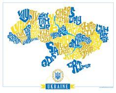 Ukraine Oblast Type Map by typemaps on Etsy, $30.00