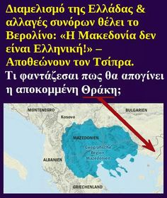 Montenegro, Greece, Facts, How To Plan, Macedonia, Bulgaria, Greece Country, Truths