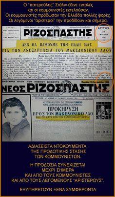 Greece, Desktop, Politics, Houses, Humor, History, Retro, My Love, Greece Country