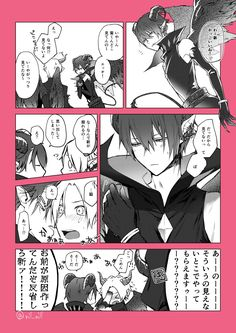 Tsukiuta The Animation, Handsome, Anime Boys, Memes, Cute, Amor, Drawing Drawing, Meme, Kawaii