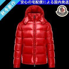 【国内発送】サイズ1・2・3・4 MAYA レッド 赤☆モンクレール