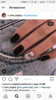 Pretty Nail Designs, Nail Art Designs, Cute Nails, Pretty Nails, Hair And Nails, My Nails, Finger, Neutral Nails, Silver Nails