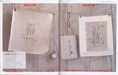 40 Embroidery Patterns Kazuko Aoki Embroidery by LibraryPatterns