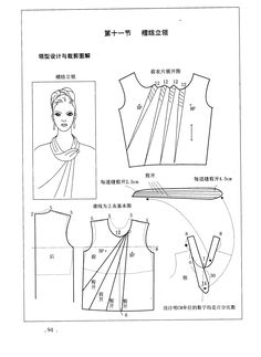 Dress Sewing Patterns, Blouse Patterns, Clothing Patterns, Sewing Lessons, Sewing Class, Sewing Pants, Sewing Clothes, Pattern Draping, Collar Pattern