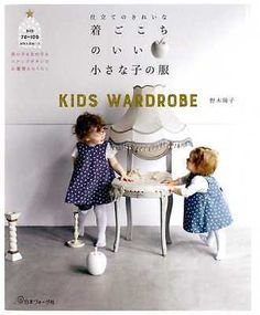 Stylish-and-Comfortable-Kids-Wardrobe-Japanese-Craft-Book