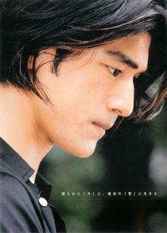 Takeshi Kaneshiro - God, Please Give Me More Time 神様、もう少しだけ Asian Actors, Korean Actors, Takeshi Kaneshiro, Asian Men, Cute Boys, Long Hair Styles, Film, Celebrities, People