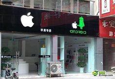tienda android en china