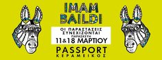 """Μετά άπο δύο κατάμεστες βραδιές στο PassPort Kεραμεικός, συνεχίζουμε με δύο τελευταίες Παρασκευές, στις 11 & 18 Μαρτίου.  Σας ευχαριστούμε όλους άπο καρδιάς. Επόμενες στάσεις (εκτός άπο την Αθήνα), Άγιος Νικόλαος, Ηράκλειο, Νάουσα, Πτολεμαΐδα. Προπώληση στο viva.gr και το 11876 και στα: Public, Seven Spots, βιβλιοπωλεία """"Ιανός"""", Media Markt και Reload. Σας περιμένουμε! Greek Music, Passport, Memes, Posters, Jokes, Poster, Meme"""