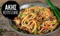 Asian Cooking, Japchae, Noodles, Spaghetti, Cooking Recipes, Ethnic Recipes, Food, Decor, Macaroni