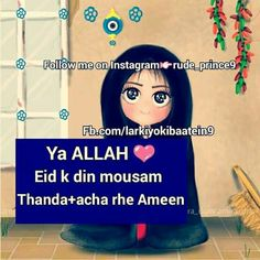 Funny Quote Eid Mubarak Quotes, Happy Eid Mubarak, Eid Prayer, Prayer Verses, Funny Quotes In Hindi, Best Quotes, Eid Jokes, Girly Quotes, Life Quotes