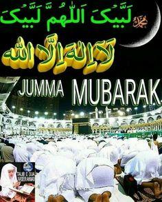 Jumma Mubarak Quotes, Jumma Mubarak Images, Doa Islam, Islam Muslim, Jumah Mubarak, Allah Names, Wedding Couple Poses Photography, Anime Couples Drawings, Islamic Love Quotes
