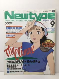 Vintage 1992 NEWTYPE Japanese Anime Print Magazine The Climax w Music Labels #Newtype
