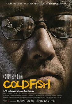 冷たい熱帯魚 COLD FISH