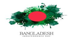 20 Wonderful Happy Independence Day Images For Bangladesh Happy Independence Day Pic, Independence Day Drawing, Happy Independence Day Images, Independence Day Wallpaper, Bangladesh Flag, Mother Language Day, Funky Quotes, Facebook Cover Design, Cute Kids Photography